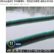 西昌河道攔污排浮體專治水上垃圾