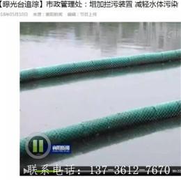 西昌河道拦污排浮体专治水上垃圾