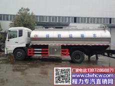 随州25吨牛奶运输车多少钱