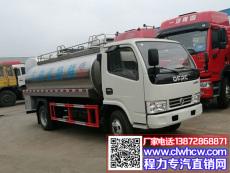 哪里有8吨牛奶运输车价格参考