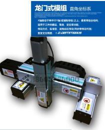 供应长润自动化手动式工作滑台