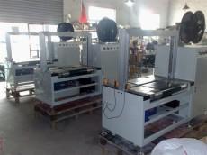 南京高淳打包机厂家和维修