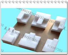 阳江珍珠棉护架珍珠棉造型珍珠棉块