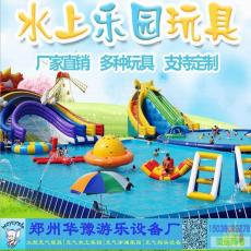 支架游泳池夏季好玩的游乐项目