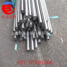 15-5PH沉淀硬化型馬氏體不銹鋼板材圓鋼棒