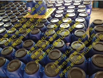 台湾EVA乳液DA-102胶水价格