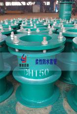 武汉豫隆柔性防水套管质量有保障价格优惠