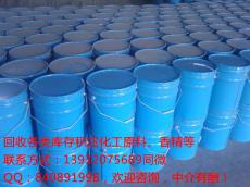 上海周边高价回收库存环氧云铁中间漆