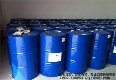 定位上海大量回收庫存碳酸二甲酯