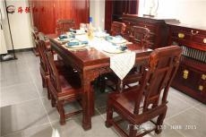 明式餐桌象头餐桌花梨木餐桌海强红木