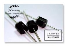 厂家供应JQC品牌整流二极管-常州佳琦广东办