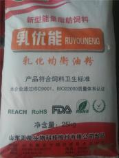 廠家銷售乳化均衡油粉