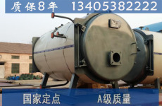 阆中燃气锅炉技术培训演示