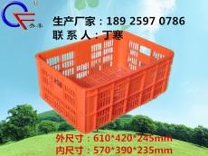 广东云浮塑料周转箩厂家