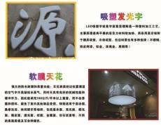 武汉户外广告工程LED发光字及招牌制作安装
