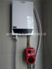 云南炫寶感應式CPU卡智能洗澡機控制系統