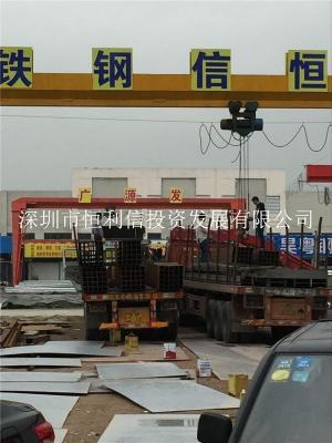 深圳槽钢深圳镀锌槽钢厂家直销