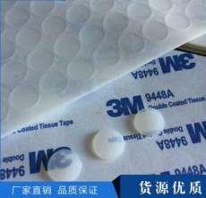 沈阳市透明硅胶垫背胶