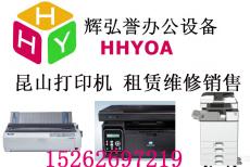 昆山打印機銷售佳能3225中速打印機
