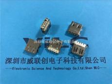 沉板耐温USB-AF 2.0母座四脚沉板USBLCP米白