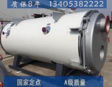 6吨燃油蒸汽锅炉价格