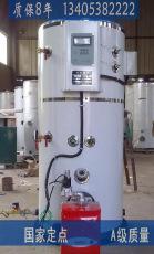 资阳燃油热水锅炉现场产品讲解