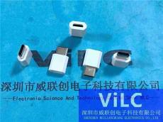 超短体typeC公头转接micro母座/OTG转接公头