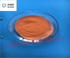 納米銅粉片狀銅粉超細銅粉