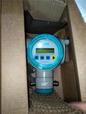 湘乾庫存現貨銷售7ML52211CA11超聲波液位
