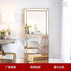 艾梦尼厂家直销欧法式玄关卧室试衣镜落地镜