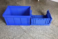 深圳塑料周转箱塑料周转箩生产厂家