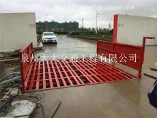 福州工地洗轮机销售H泉州工程洗车台安装厂