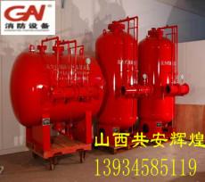阳泉长治忻州泡沫罐消防压力式比例混合装置