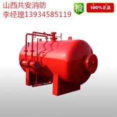 晋城大同太原泡沫罐压力式泡沫比例混合装置