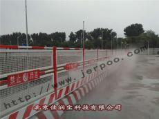 建筑工地喷淋降尘系统 水雾施工除尘装置
