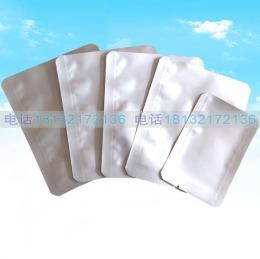 卤肉食品蒸煮铝箔袋食品真空铝箔袋