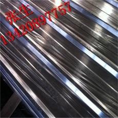 廣州不銹鋼瓦 不銹鋼夾芯板 不銹鋼壓型板