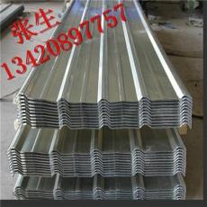珠海不銹鋼瓦 不銹鋼夾芯板 不銹鋼壓型板