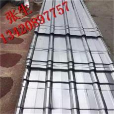 中山不銹鋼瓦 不銹鋼夾芯板 不銹鋼壓型板