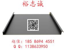 供应毕节铝镁锰屋面矮立边系统25yzc430