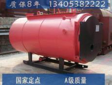 盘锦燃气锅炉