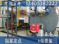 2吨燃油蒸汽锅炉厂家