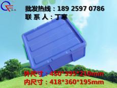 广州塑料托盘厂家清远塑料带盖周转箱直销