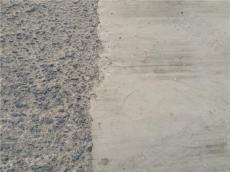 厂家直供黑河混凝土水泥道路快速修补料价格