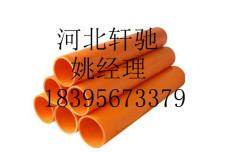 安徽專業廠家生產mpp電纜管一站式供應商