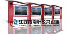 安徽淮南宣传栏户外广告厂家批发