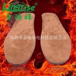 KR5002深圳金瑞福充电发热保暖鞋垫