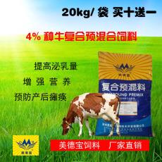 營養全面犢牛專用飼料
