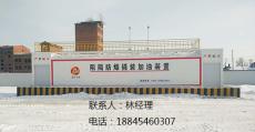 阻隔防爆橇装式加油设备