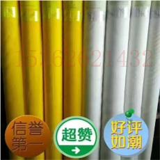 厂家批发丝印网纱网布印花丝网涤纶丝印网纱